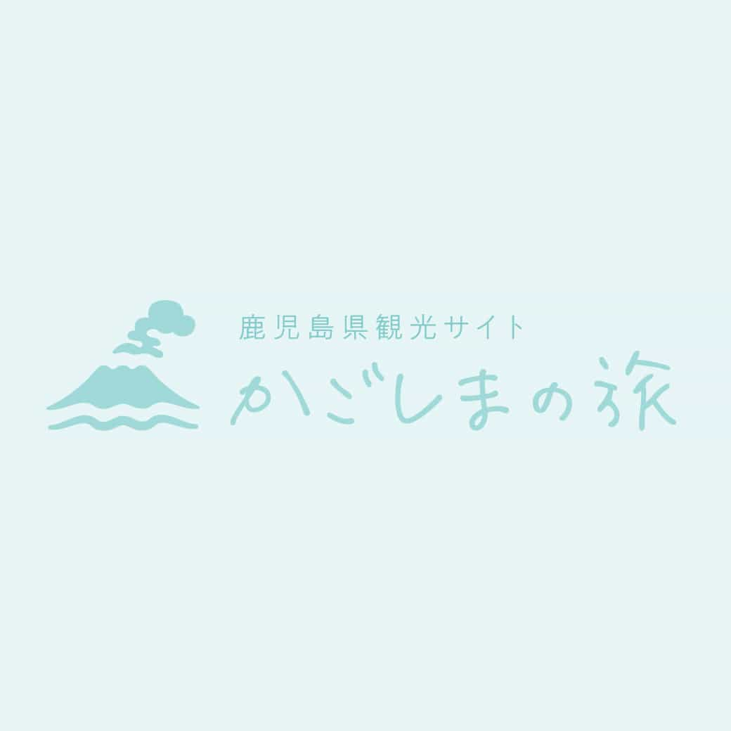 'Sakurajima round trip bus