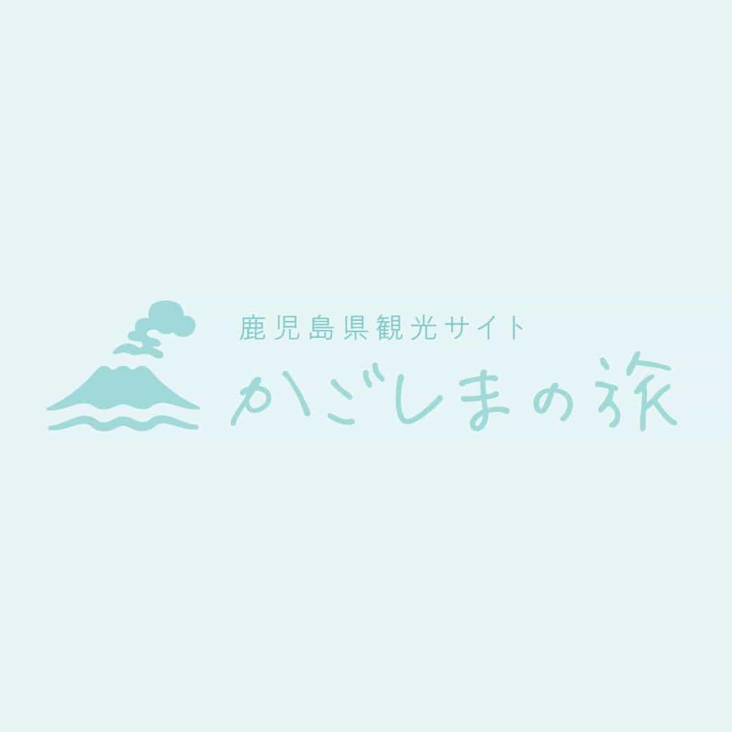 Ibusuki map